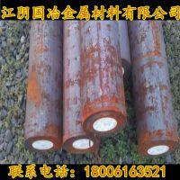 现货供应15CrMo合金结构钢