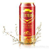 供应月王啤酒