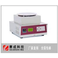 厂家直销 热缩试验仪 RSY-01 济南赛成科技