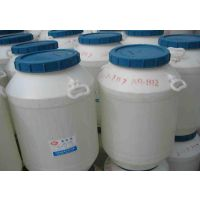 山梨醇酐单硬脂酸酯(司盘60)生产厂家