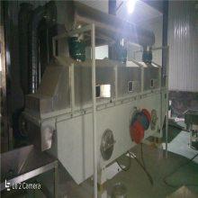 信诺科技全自动七水硫酸镁颗粒振动流化床干燥机