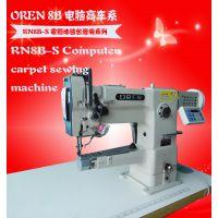奥玲电脑小嘴高车 现货特种设备高车 小嘴型号RN-8BS 韩版手袋缝纫机