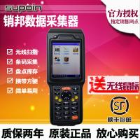 销邦 SK9027、Supoin X3083等多型移动智能终端 医药行业专用