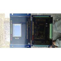 陕西榆林—华宇HYDB-KT微电脑智能低压馈电保护装置