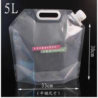 供应救急赈灾储水袋 5L 10L大容量户外车载便携水袋 手提可折叠水袋