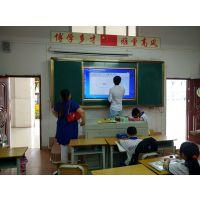 厂家直销学校教学培训65寸多媒体教学一体机 可配高清视频展台 推拉式绿板