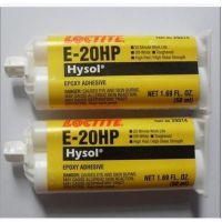 原装正品乐泰E-20HP双组份环氧树脂胶 环氧结构胶 耐冲击