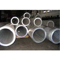 特销1100铝管、小口径氧化铝管、质量保障、规格全