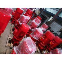平顶山消火栓泵XBD13.5/40-80-350功率报价。