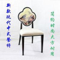 酒店会所仿实木金属休闲椅子新中式椅时尚现代印画长城布艺餐椅