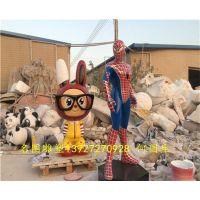 广东玻璃钢雕塑工艺品(图)|卡通雕塑批发价|卡通雕塑