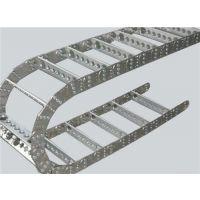 TLG125型钢制拖链 固原钢制拖链 钢铝拖链