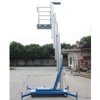 6米单柱式铝合金升降机家用高空作业车淮北厂家直销