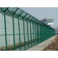 监狱专用防护网@扎兰市监狱专用防护网@监狱专用防护网规格