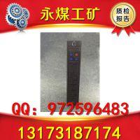 陕西榆林神木ZLZB-7T(YK)微电脑智能综合保护装置买的放心