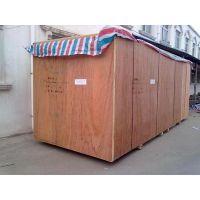 苏州免熏蒸木箱制作 苏州木箱