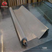 不锈钢现货 304不锈钢丝网 不锈钢筛网公司