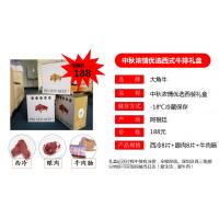 深圳低价直供大角阿根廷进口优选188西餐牛肉礼盒