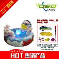 【厂家直销】玻璃钢睡鸭钓鱼池 定做新款室内儿童乐园游乐设备