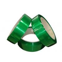 绿色/黑色塑钢带 1608/1910多种规格 厂家直销
