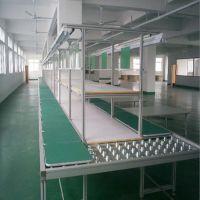 【元鹏】自动化PVC皮带流水线生产设备|电子生产品装配流水线