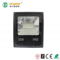 户外亮化LED投光灯50W 景观泛光灯 勤仕达照明高品质IP65SSMD/COB光户外亮化LED产品