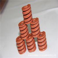 天津米奇弹簧专家  五金冲压模具弹簧 厂家直销TB25*30