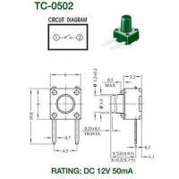 轻触开关 按键开关 TC-0502 勤铭电子 主要生产开关插座USB连接器