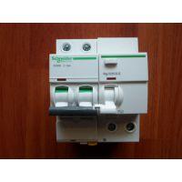 高品质施耐德IC65漏电开关IC65N 2P空气开关