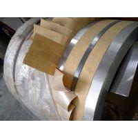 现货供应304/8K镜面精密不锈钢带 可不定尺加工分条