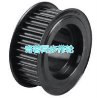 上海奇蓉同步带轮 生产商 直销