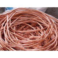 北京废铜回收 北京废旧电缆回收 北京紫铜回收价格表