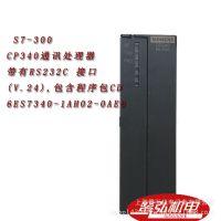 西门子PLC/S7-300/CP340通讯模块6ES7340-1AH02-0AE0 通讯处理器