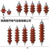 大量供应Hy5wz-17/45氧化锌避雷器 10KV氧化锌避雷器