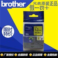 沈阳兄弟标签机PT-P700条形码二维码固定资产送防水标签标签纸
