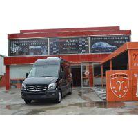 奔驰斯宾特324改装豪华款全新整车低价出售,进口斯宾特商务车价格 豪华商务车改装房车改装航空座椅改装