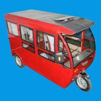 电动三轮车 全封闭电动三轮车 太阳能电动车 远程载客电动三轮车