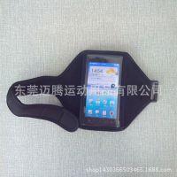 低价供应潜水料手机臂袋透明PVC手机袋户外运动手臂袋