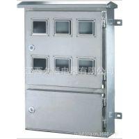 不锈钢配电箱,电表箱,户外防雨箱 不锈钢防雨箱 电箱配电