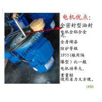 上海丰凌机电有限公司单管风机