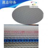 塑料芯蜂窝板 pp蜂窝芯 12mm 透光板, 阳光板