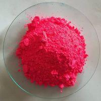 供应用于彩泥的MLX系列的荧光颜料|荧光粉批发