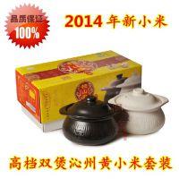 山西长治沁县特产 檀山皇 沁州黄小米 双煲有机小米3000g