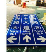 六盘水生产国道公路交通标志牌价格供应信息 珠海交通标志牌厂家 六盘水路易达道路划线施工经验丰富