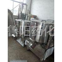 ZGH高速混合机鸡精专用混合设备、.鲁阳生产鸡精生产线混合设备