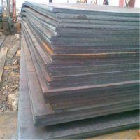 P265GH热轧钢板价格