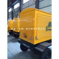 供应宁波柴油发电机组20~2000kw价格,厂家