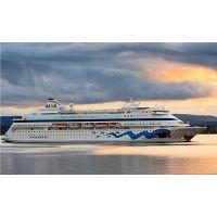 直航海运公司,专业直航到本溪海运,集装箱直航海运,本溪至阳江专业集装箱海运公司
