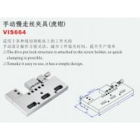 10可调组合线切割万力 SP-6132