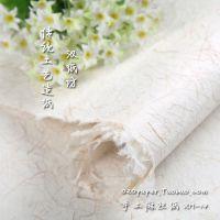 麻丝纸 礼物包装纸 金丝纸 天然DIY包装纸 化妆品包装纸XM-14